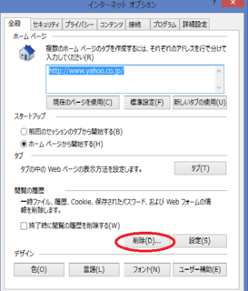 internet option.png